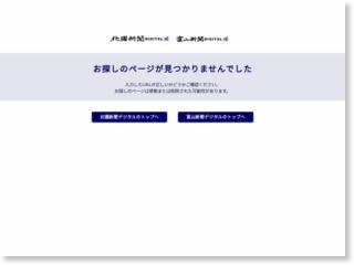富士薬品、中国市場に参入 上海の薬店子会社化 – 北國新聞