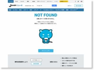 優勝者には賞金100万円「最強」フィギュア争う博覧会 – J-CASTニュース