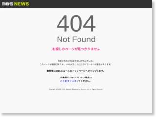 登下校中時間帯の交通違反一斉取り締まり 大阪府警 – 毎日放送