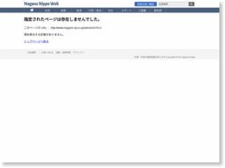 諏訪湖花火裏方で支え37年 山田博道さん – 長野日報