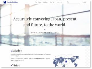 「クレ・ド・ポー ボーテ」、ロシアでの販売を開始し、グローバル展開を加速 – News2u.net (プレスリリース)