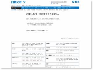 益城町の復興支える力 救助、建築などプロ集団集結 – 日刊スポーツ