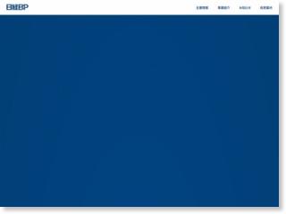 NSK、自動車の変速機用に新興国で現地生産しやすい円すいころ軸受を開発 – nikkei BPnet (プレスリリース)