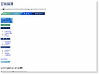台風災害で消防団が大きな力に 見回りや避難誘導で市民守る – 両丹日日新聞