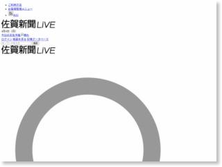 「駅みらい通り」など3路線、道路の愛称看板設置 – 佐賀新聞