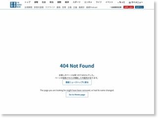 「ものなくなった」「夜、店でけんか」…福島で治安悪化の不安 全国から作業員、増えるトラブル – 産経ニュース