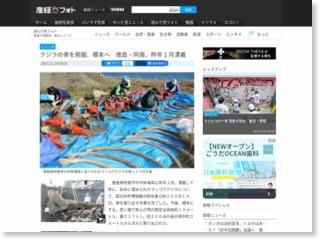 クジラの骨を発掘、標本へ 徳島・阿南、昨年1月漂着 – 産経ニュース