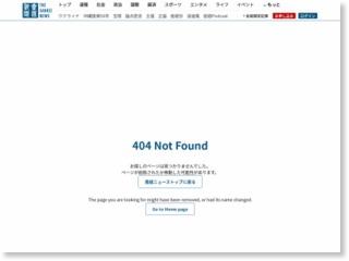 重機が川に転落、1人けが 京都・三千院近く – 産経WEST – 産経ニュース – 産経ニュース