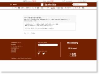 「XCMGアプレンティス」第3シーズンは将来のCEO探しがテーマ … – SankeiBiz