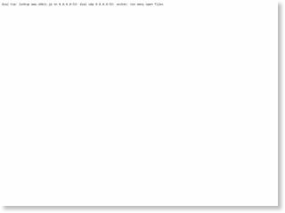 「海外マーケット開拓成功事例セミナー」レポート – ソフトバンク ビジネス+IT