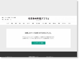 エンジン部品増産へIHI子会社 新設備 県の助成活用 – 信濃毎日新聞