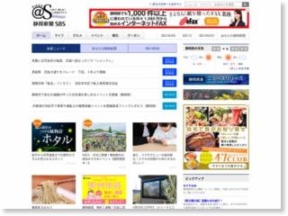 県内の外国人労働者 派遣・請負就労率、全国トップ – 静岡新聞 (会員登録)