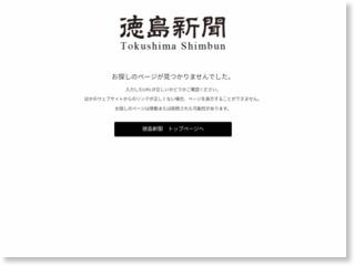 重機のオールスターが大集合 日本科学未来館で企画展「工事中!」開催 – 徳島新聞