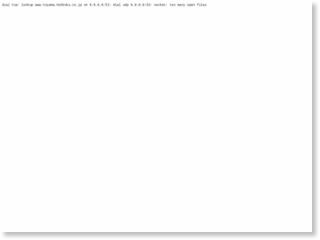 白山スーパー林道、通行止めを解除 – 富山新聞