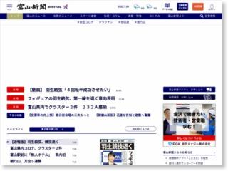 山野金沢市長が辞職願 車券場問題で引責 来月にも市長選 – 富山新聞