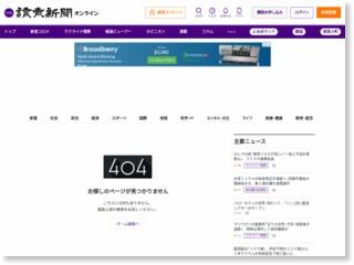 天草トライアスロン開催ビーチ美化 – 読売新聞