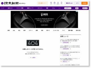 北電など 電柱工事ロボ開発中 : 地域 : 読売新聞(YOMIURI ONLINE) – 読売新聞