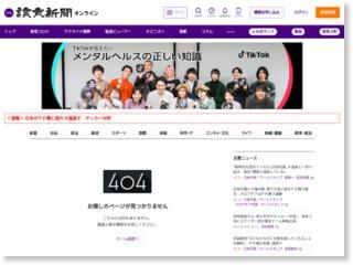 ゲート塗装し にぎわいを…富士吉田・西裏通り – 読売新聞