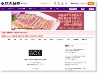 特殊車両、後絶たぬルール無視…検問で全件違反 – 読売新聞