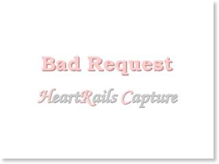 【買い】西尾レントオール(9699)総合レンタル企業、出直り基調に  あすなろCEO 大石やすし   – minkabu PRESS