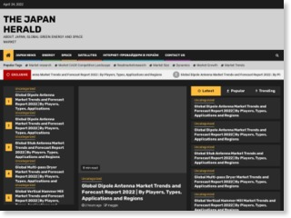 Steam Presses Market Outlook 2020 | Covid-19 Impact |Growth by Top Companies: Artistic, Corby, Kalorik and more – NeighborWebSJ – NeighborWebSJ