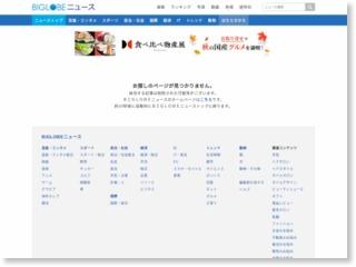 MarketReport.jp 「建設機械の世界市場予測(〜2025年):ショベル、ローダー、その他」産業調査レポートを取扱開始 – BIGLOBEニュース