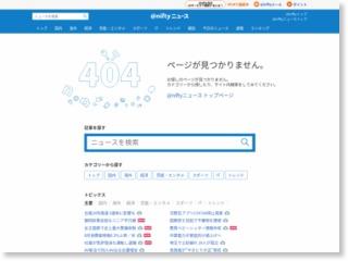 坂上忍が涙、あさま山荘事件「鉄球作戦は失敗」の衝撃告白|ニフティ … – ニフティニュース
