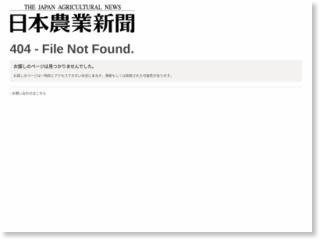 果樹カメムシ今年も警戒を 14県が注意報 薬剤散布、袋掛け、ネット…防除「速やかに」 農水省 – 日本農業新聞