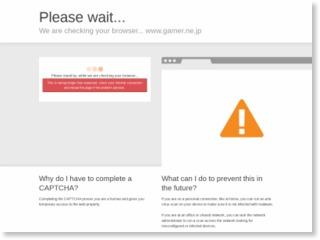 「スペースインベーダー」×「タワーレコード」コラボ記念!特大インベーダーぬいぐるみがタイトーオンラインクレーン限定で登場 – Gamer
