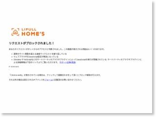 ‶香る″と‶消す″を1台で実現するアロマディフューザー! 12月5日販売スタート – HOME'S PRESS(ホームズプレス)