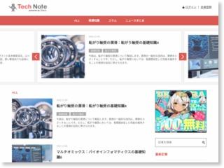 コマツが目指す、つながる工場とは?:日本能率協会ものづくり総合大会2017レポート – Tech Note(テックノート)