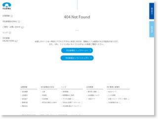 <福島知事選 課題の現場>復興と安全の両立を 大型トラック行き交う国道6号 1時間350台超、住民に危険も – 河北新報