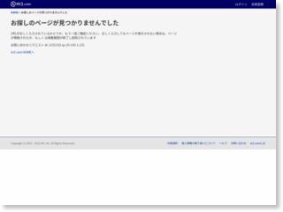 <平成 この日、>嬉野「古湯」を解体=平成17年6月11日(13年前) – m3.com