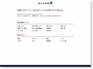 災害教訓、朝倉から発信を 中村哲氏、用水路モデルの地へエール – 西日本新聞