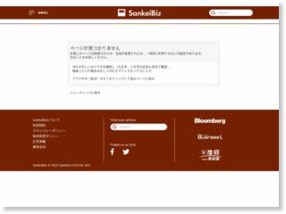 3Dスマホクレーンゲーム「神の手」西野亮廣著『革命のファンファーレ』イベントに協賛し、コラボ企画を実施 – SankeiBiz