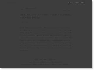 富士通、大成、スタディストの3社が、IoTを活用したビル設備監視シ… – ValuePress! (プレスリリース)